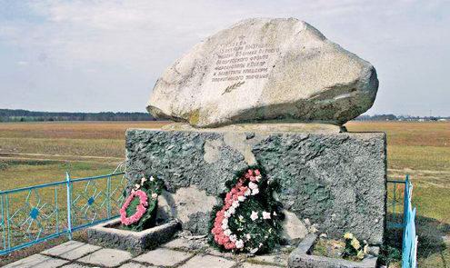 г. Лоев. Памятный знак отправной точке освобождения Беларуси.