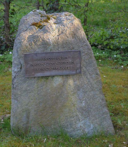 г. Лимбург. Памятник жертвам немецкого национального социализма.