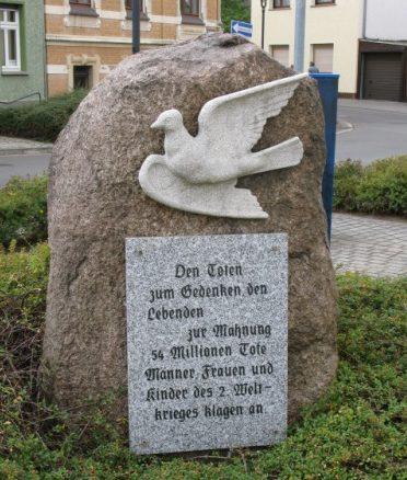 г. Гоммерн. Памятник жертвам Второй мировой войны.