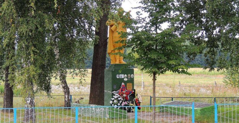 д. Михалевка Лоевского р-на. Памятник не вернувшимся михалевцам.