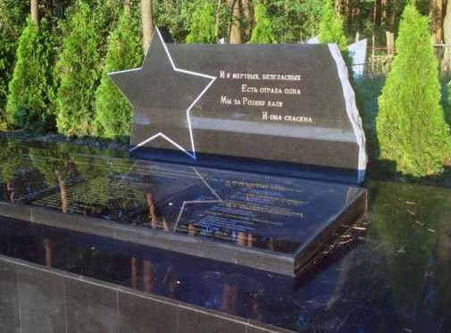 д. Новые Терешковичи Лоевского р-на. Памятник, установленный на братской могиле, в которой похоронено 42 советских воина, погибших здесь при форсировании реки Сож.