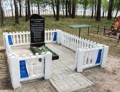 п. Растеробы Буда-Кошелевского р-на. Памятник жертвам фашизма.