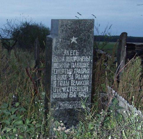 д. Старая Лутава Лоевского р-на. Памятник воинам, павшим в годы войны.