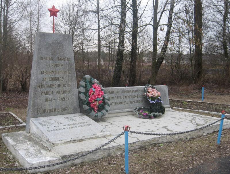 с. Гуды Лидского р-на. Памятник, установленный на братской могиле, в которой похоронено 57 советских воинов, в т.ч. 49 неизвестных.