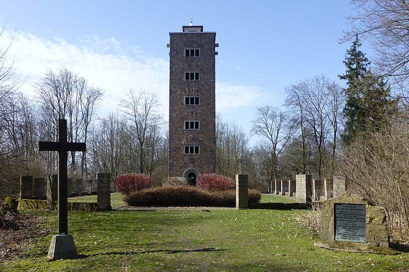 г. Ротенбург-на-Фульде. Мемориал советской армии.