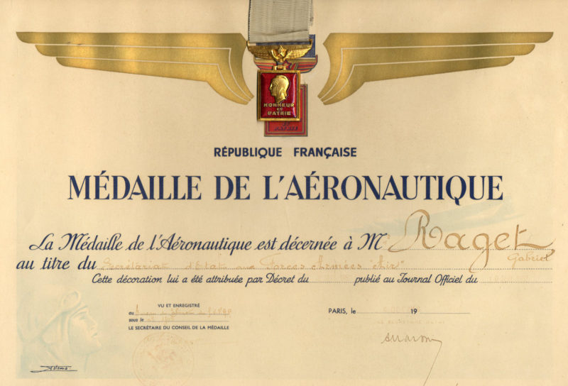 Свидетельство о награждении медалью воздухоплавания.