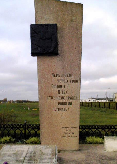 д. Дроздово Лидского р-на. Памятник советским воинам, погибшим на войне.