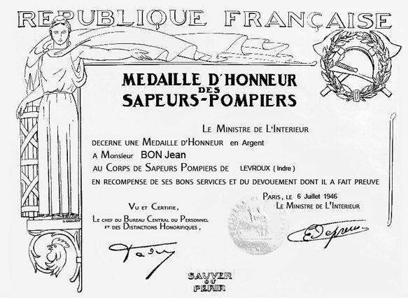 Свидетельство о награждении почётной медалью муниципальной и сельской полиции.
