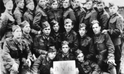 Солдаты батальона «Роланд».