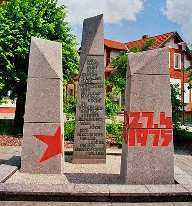 Коммуна Бург д. Шпревальд. Мемориал, посвященный освободителям.