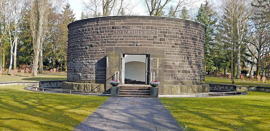 Памятник жертвам Второй мировой войны.