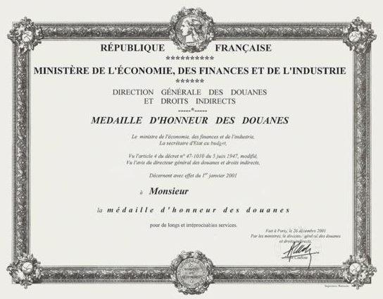 Свидетельство о награждении Почетной медалью таможни.