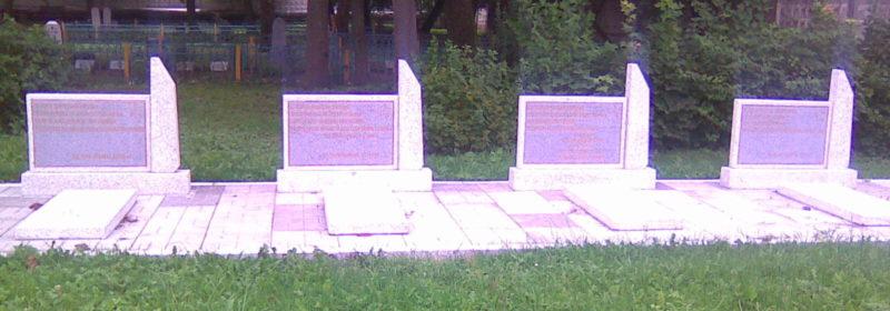 г. Лида. Братские могилы по улице Советской, где захоронено 12 неизвестных советских воинов.