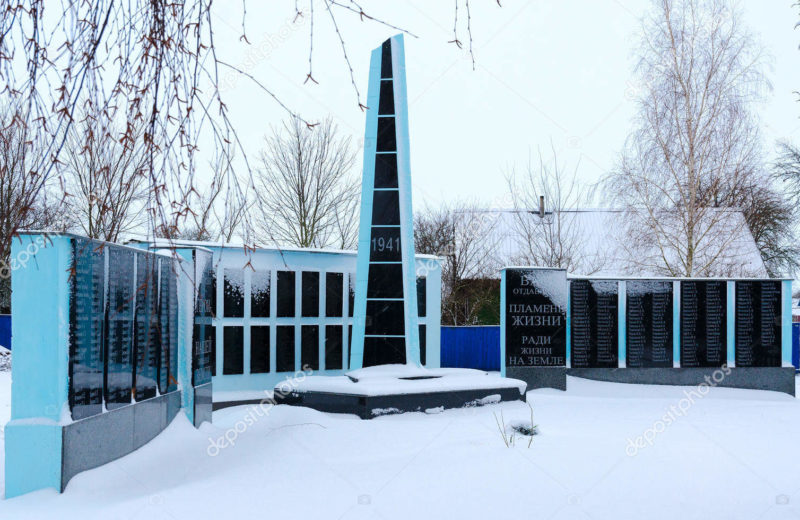 д. Хальч Ветковского р-на. Памятник землякам, павшим в годы войны.