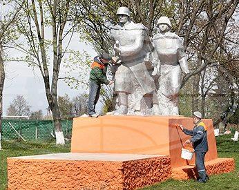 д. Хальч Ветковского р-на. Памятник погибшим в годы войны.