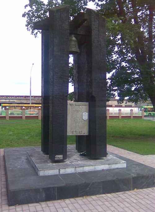 г. Лида. Памятник «Колокол» по улице Советской, установленный в 1956 году на братской могиле, в которой похоронено 42 неизвестных советских воина.