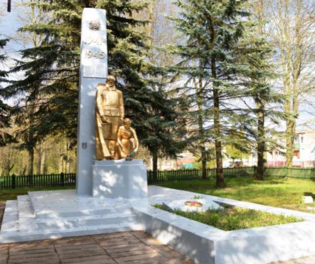д. Красный Груд Волковысского р-на. Братская могила двух неизвестных воинов.