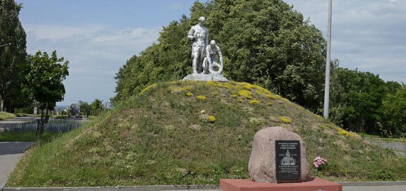 Памятник блокадникам Ленинграда.