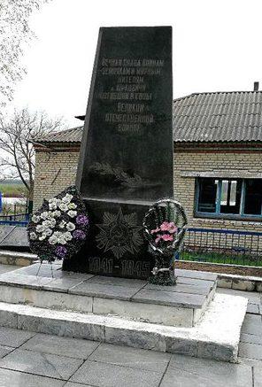 д. Юрковичи Ветковского р-на. Памятник погибшим односельчанам.