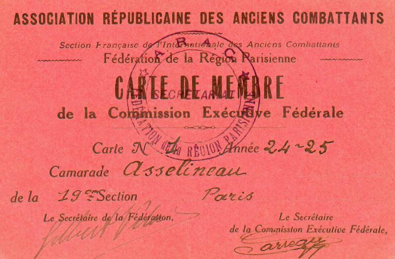Свидетельство о награждении медалью Республиканской ассоциации ветеранов (ARAC).