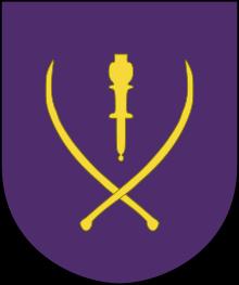 Знак 1-й казачьей дивизии.