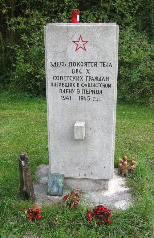 г. Гельзенкирхен р-н Хорст. Памятник на братской могиле 884-х советских военнопленных и подневольных рабочих.