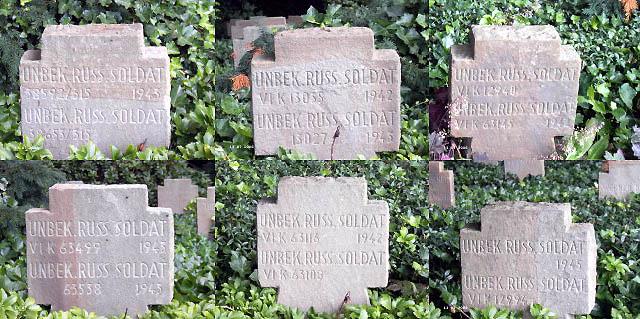 г. Гешер. Кресты на братской могиле военнопленных.
