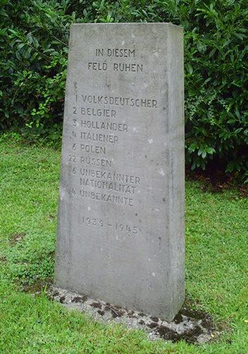 г. Гуммерсбах. Памятник жертвам войны.