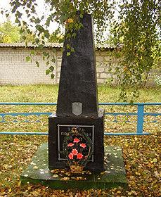 п. Вороново. Обелиск на месте гибели 1 834 местных жителей.