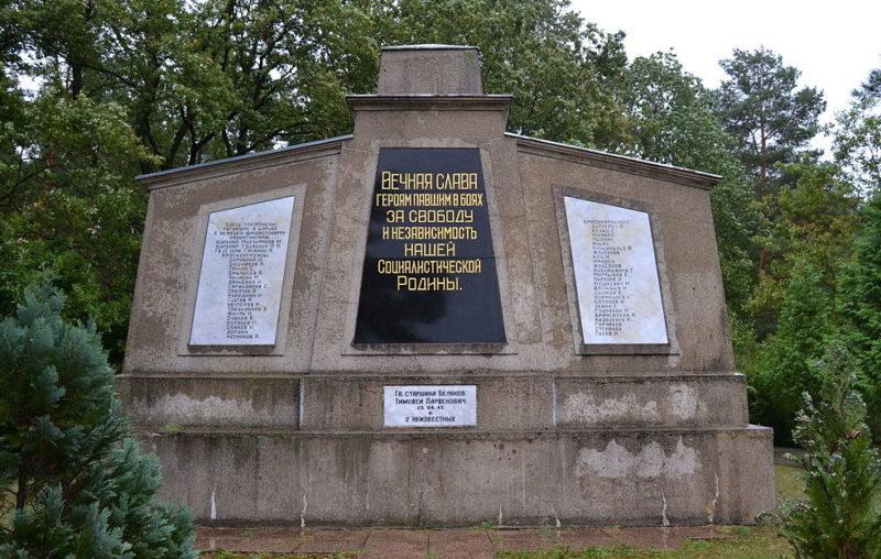 Коммуна Грюнхайде. Памятник, установленный на братской могиле, в которой похоронено 46 советских воинов.