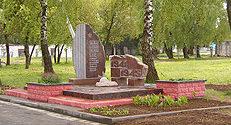 п. Вороново. Памятник, установленный в 1964 году на братской могиле, в которой захоронено 800 неизвестных жителей Вильнюса, расстрелянных 14 ноября 1941 года.