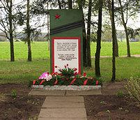 д. Запрудяны Вороновского р-на. Памятник, установленный в 1967 году на братской могиле, в которой похоронено 2 неизвестных воина, которые погибли в июне 1941 года.