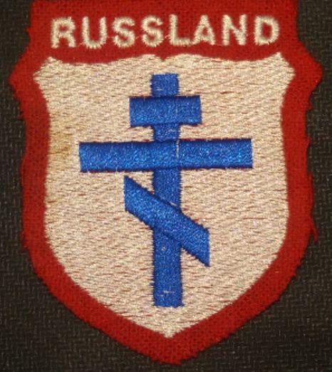 Варианты знаков дивизии «Руссланд».