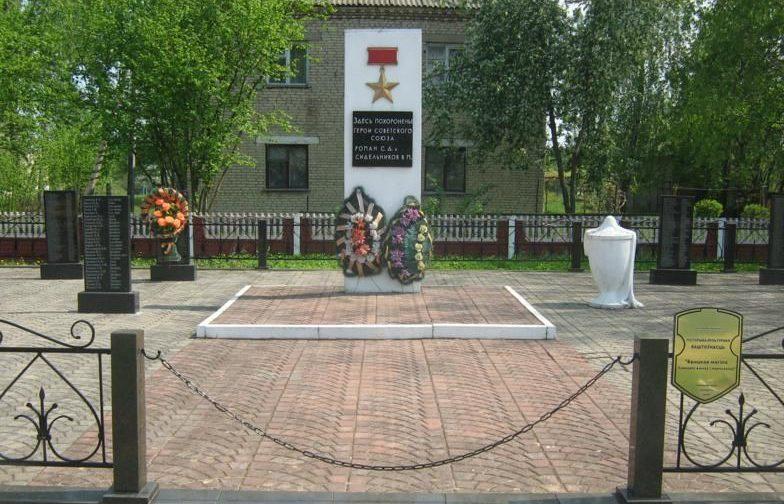 д. Любань Октябрьского р-на. Памятник, установленный в 1966 году на братской могиле, в которой захоронены 1 426 воинов 48, 50, 55, 96-й гвардейских стрелковых дивизий 28-й армии, а также Герои Советского Союза Р. С. Демьянович и В.М. Сидельников.