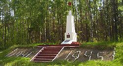 д. Пасека Дворчаны Вороновского р-на. Памятник 18 мирным жителям, сожженным в деревне в1943 году.