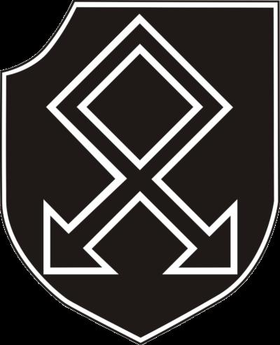 Знак дивизии «Недерланд».