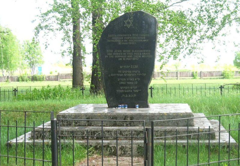 п. Радунь Вороновского р-на. Памятник, установленный на братской могиле, в которой похоронено 2130 узников гетто (имена 1259 неизвестны), которые были расстреляны фашистами весной 1942 года.