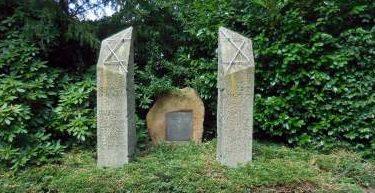 г. Дюльмен. Памятник жертвам Холокоста на бывшем еврейском кладбище.