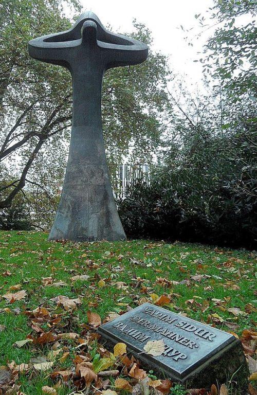 г. Дюссельдорф. Памятник против тоталитаризма и насилия.