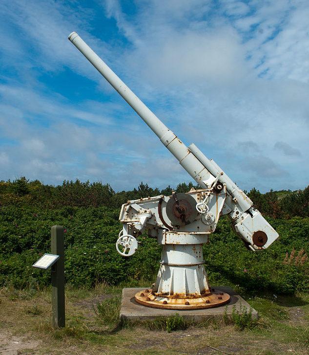 Зенитное 75-мм орудие.