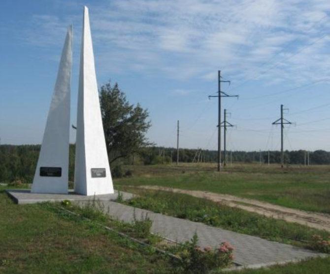 п. Октябрьский. Памятник по улице Драпезы, установленный на братской могиле, в которой похоронены останки 800 жителей бывшей д. Рудня, которых 1 апреля 1942 года сожгли каратели.