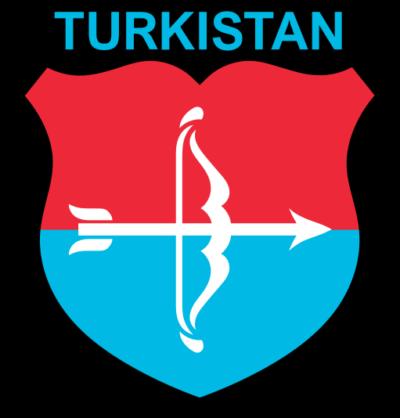Знак Туркестанского легиона.