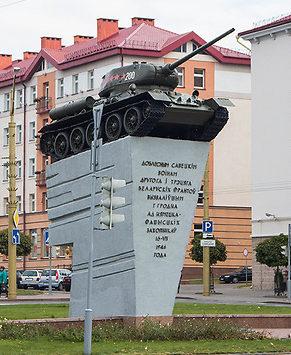 г. Гродно. Памятник-танк Т-34-85, установленный на Советской площади в честь воинов освободителей 2-го и 3-го Белорусских фронтов, участвовавших в освобождении города Гродно 16 июля 1944 года.