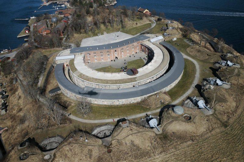 Общий вид островов с крепостью.
