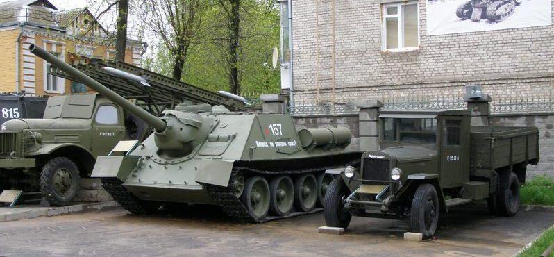 Площадка военной техники.