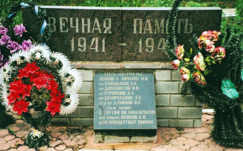 д. Милевичи Мостовского р-на. Братская могила советских воинов.