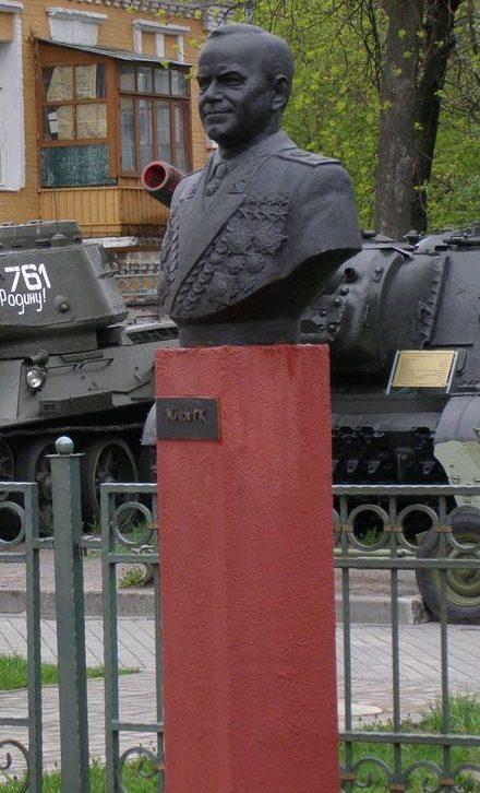 Бюст Жукова Г.К.