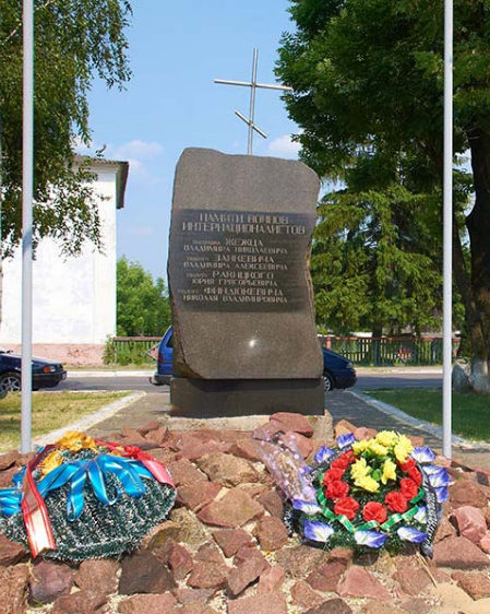 г. Петриков. Памятник жертвам фашизма.