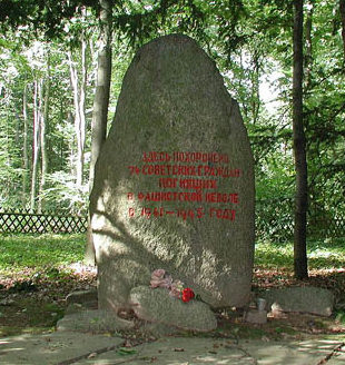 г. Кёльн р-н Гумбольдт. Памятники, установленные на братских могилах, в которых похоронено 75 советских военнопленных.