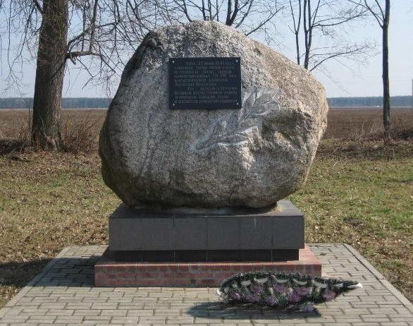 д. Пладовая Мостовского р-на. Памятник землякам, погибшим в годы войны.